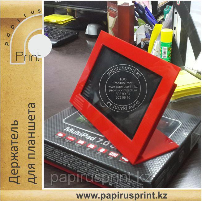 Держатель для планшета, планшет холдер, изделия из акрила