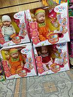 Акция!!!! Пупс Baby doll всего за 6000тг вместо 8000!!!