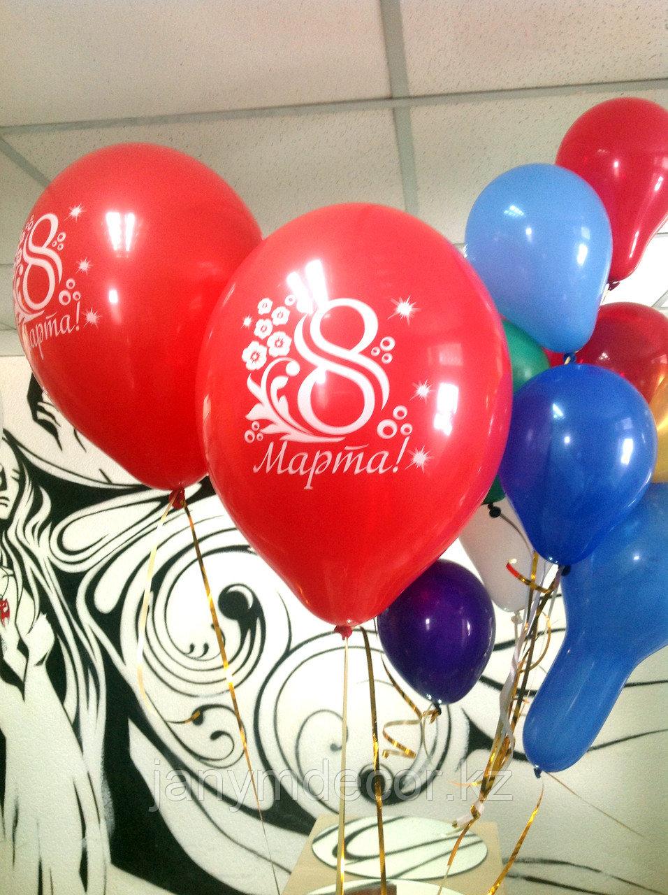 """Воздушные шары """"8 марта"""" - фото 2"""