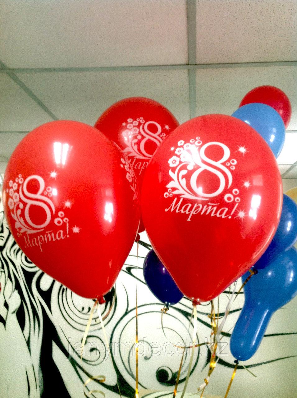 """Воздушные шары """"8 марта"""" - фото 3"""
