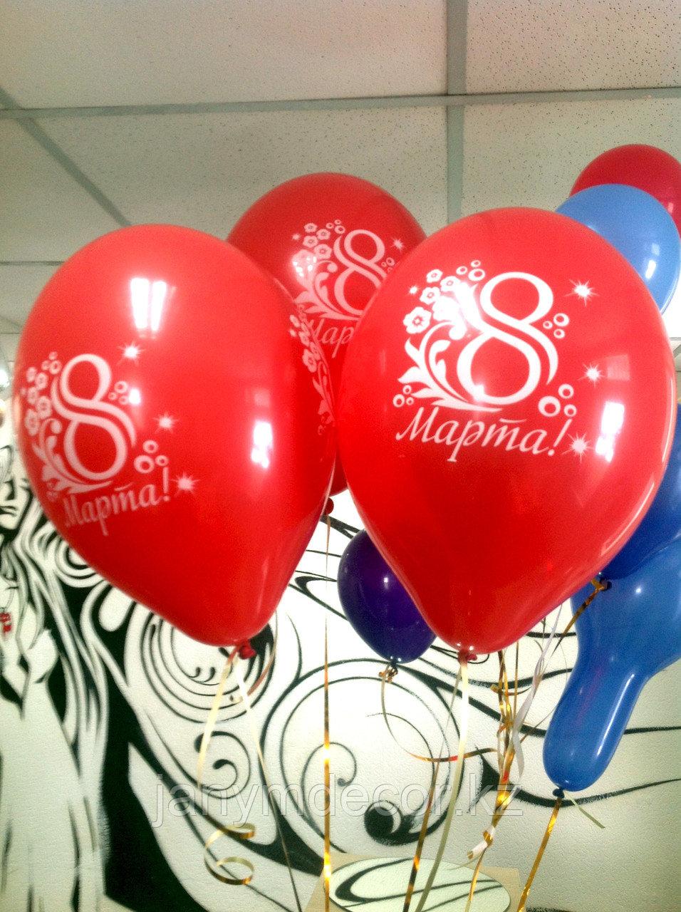 """Воздушные шары """"8 марта"""" - фото 4"""