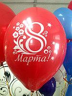 """Воздушные шары """"8 марта"""""""