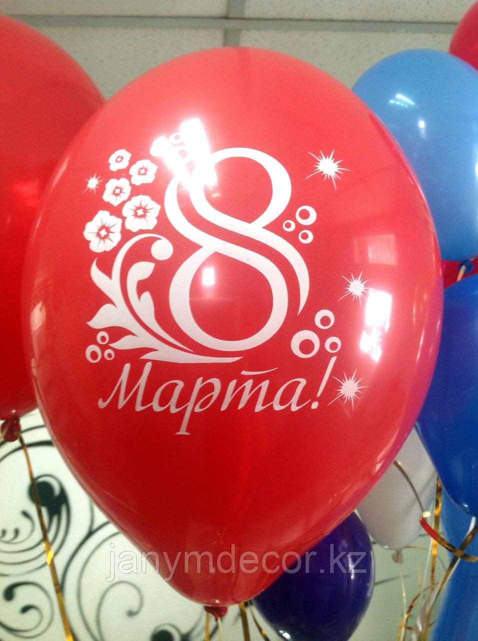 """Воздушные шары """"8 марта"""" - фото 1"""