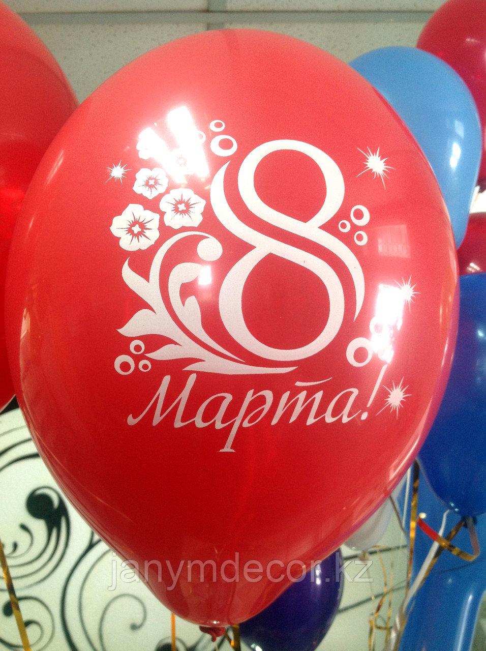 """Воздушные шары """"8 марта"""" - фото 5"""