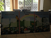 Изготовление школьных и информационных стендов