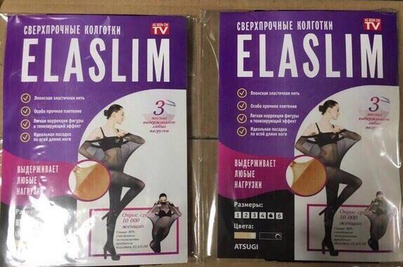 Нервущиеся колготки ElaSlim (ЭлаСлим) - фото 2