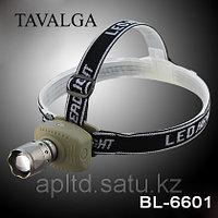Фонарь светодиодный налобный Tavalga