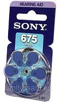 Батарейки таблетки Sony PR675 6шт для слуховых аппаратов Sony PR675D6A(+675)