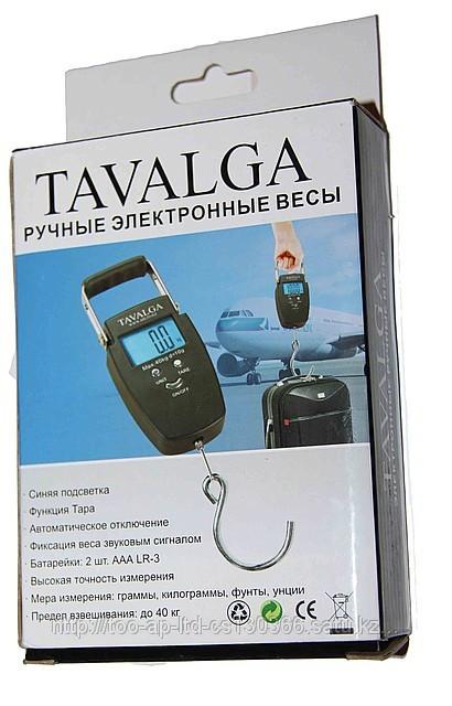 Электронные весы до 40кг. ручные Tavaga