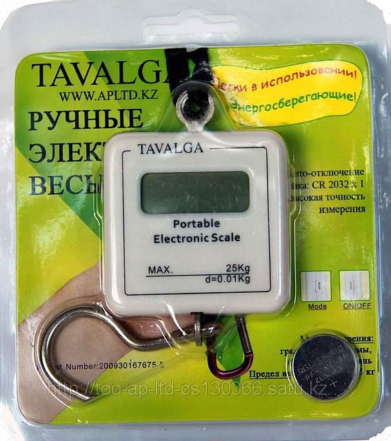 Электронные  весы  до 25 кг Tavalga ручные