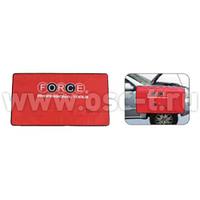 Защитная магнитная накидка на крыло а/м 1100 х 560 мм с карманом (шт.)