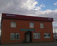 Астана вывески по низким ценам