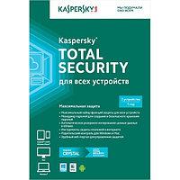 Kaspersky Total Security - Multi-Device Base 2Dt