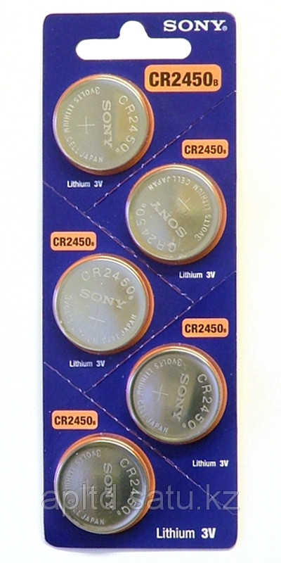 Батарейка таблетка Sony CR2450 1 шт