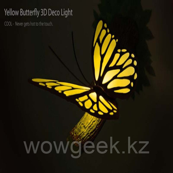 """Настенный светильник 3D """"Бабочка"""""""