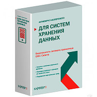 Kaspersky Security for Storage, Server	Base 1 year