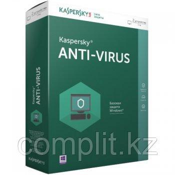 Kaspersky Anti-Virus for xSP Base 1 year