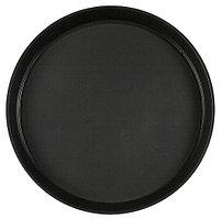 Поднос прорезиненный круглый 350х40 мм черный [beer 1400CT Black]