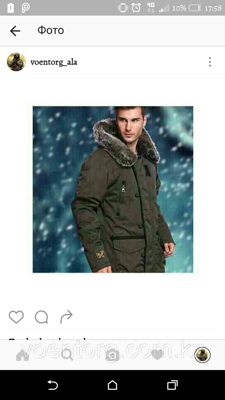 """Куртка лётная """"Аляска"""" 726 GEAR"""