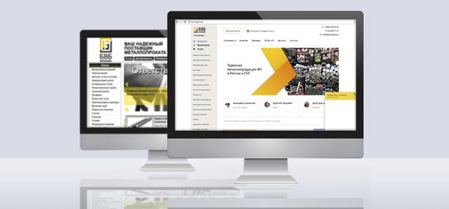 Покупать металл станет проще! БВБ-Альянс презентовал новый дизайн официального сайта