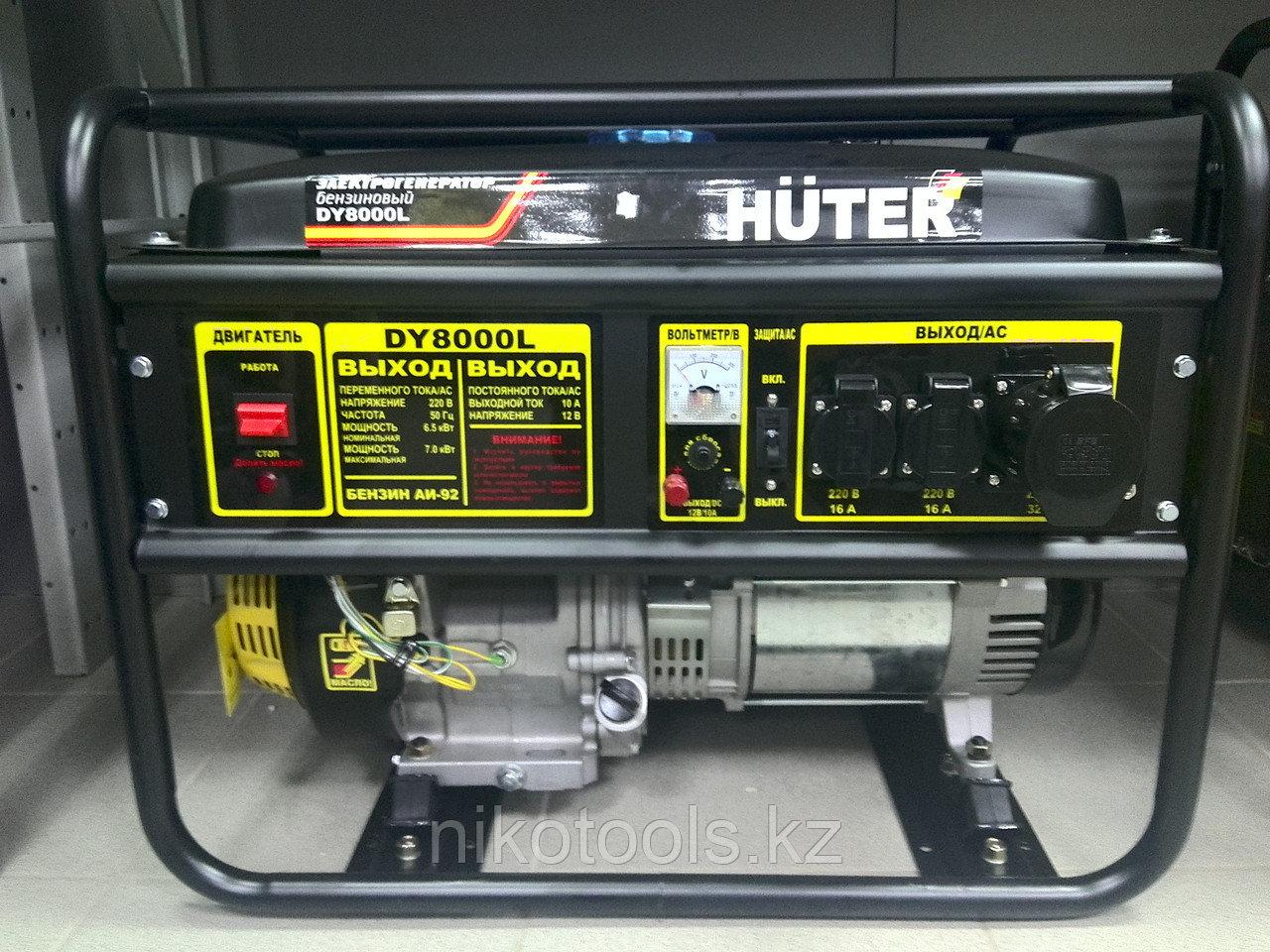 Электрогенератор Huter 8000L DY в Караганде