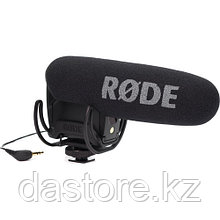 Rode VideoMic Rycote Pro микрофон пушка для фотоаппарата
