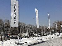 Флагшток уличный (мобильный), фото 1