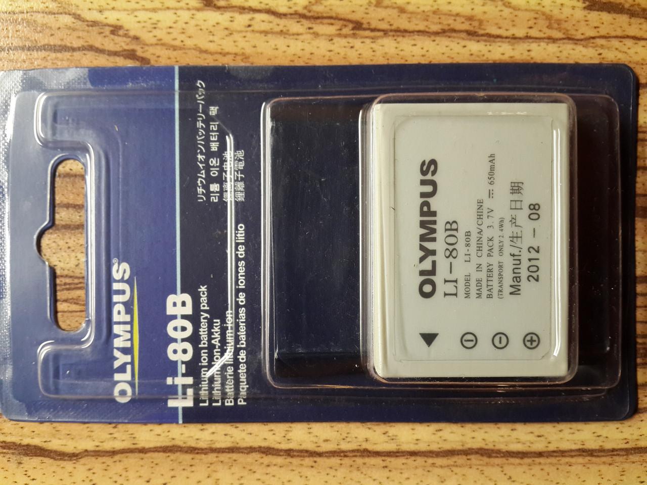 Аккумуляторная батарея Olympus LI-80B