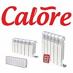 Вентиль радиаторный прямой 3/4 CALORE, фото 2