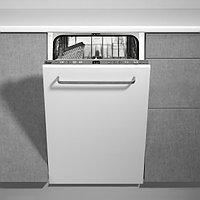 Посудомоечная машина встраиваемая TEKA DW8 41 FI