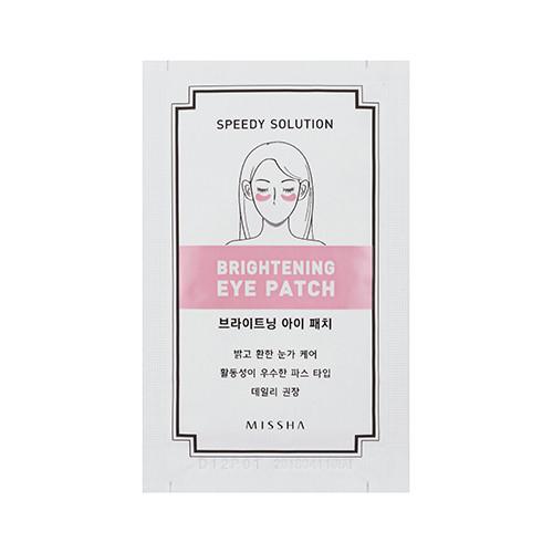 Патч для кожи вокруг глаз Speedy Solution Brightening Eye Patch
