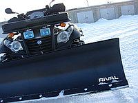 Снегоотвал универсальный для квадроцикла Rival облегченный