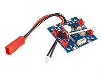Приемник для квадрокоптера Syma, JJRC, FQ777, HI6039-011 - HI6039-011