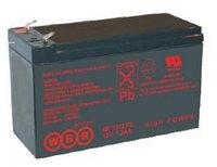 АБ 12-7 аккумуляторная батарея
