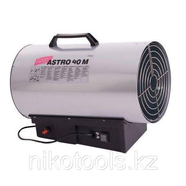 Тепловая газовая пушка 20820610 Axe Astro 40A