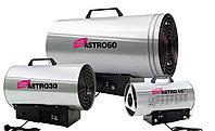 Тепловая газовая пушка 20820706 Axe Astro 60M