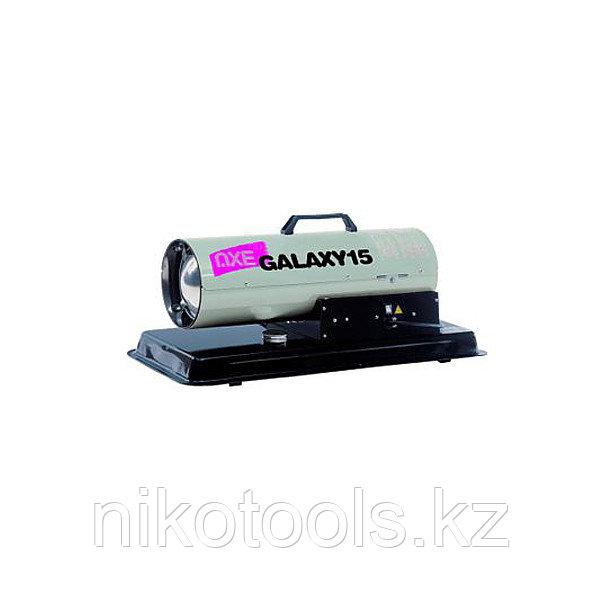 Дизельная пушка 20820238 Axe GALAXY 15 C
