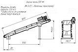 Ленточный конвейер ЛК-3-0,5, фото 3