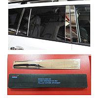 Хром на стойки дверные  Land Cruiser 200