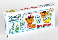 Умное домино «Буквы», 36 пластмассовых фишек