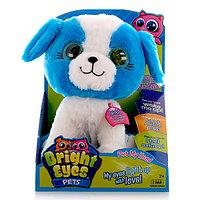 Bright Eyes Интерактивный плюшевый щенок