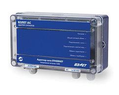 Адаптер сети Ethernet АСЕВ-040