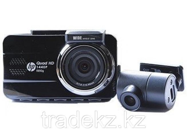 Видеорегистратор автомобильный HP F890G + камера заднего вида HP RC2