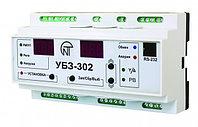 Устройства защиты асинхронных электродвигателей УБЗ-302-01