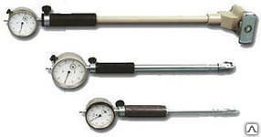Нутромер индикаторный НИ 6-10 0,01