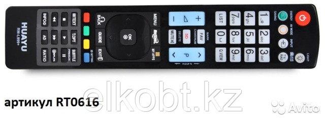 Пульт для телевизора LG (HUAYU) RM-L999+1 (LCD+3D+Light) универсальный