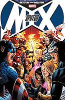 """Комикс """"Мстители против Людей Икс"""", Полное издание."""