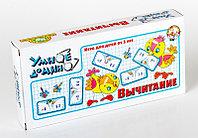 Умное домино «Вычитание», 36 пластмассовых фишек