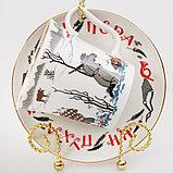 Бокал с блюдцем Охота. Ручная роспись, ИФЗ, фото 2