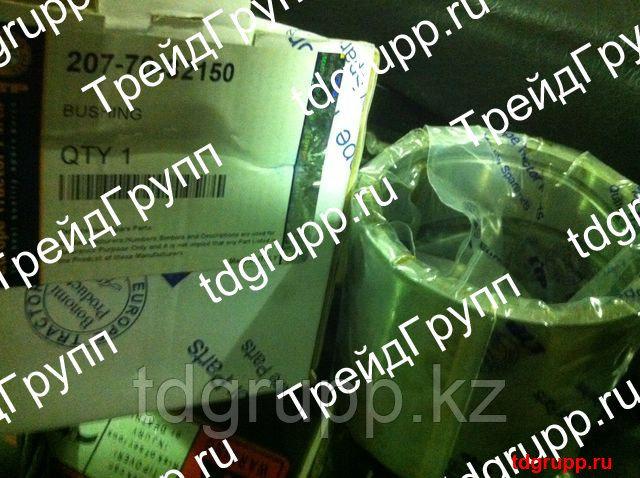 207-70-32150 Втулка Komatsu PC300-7